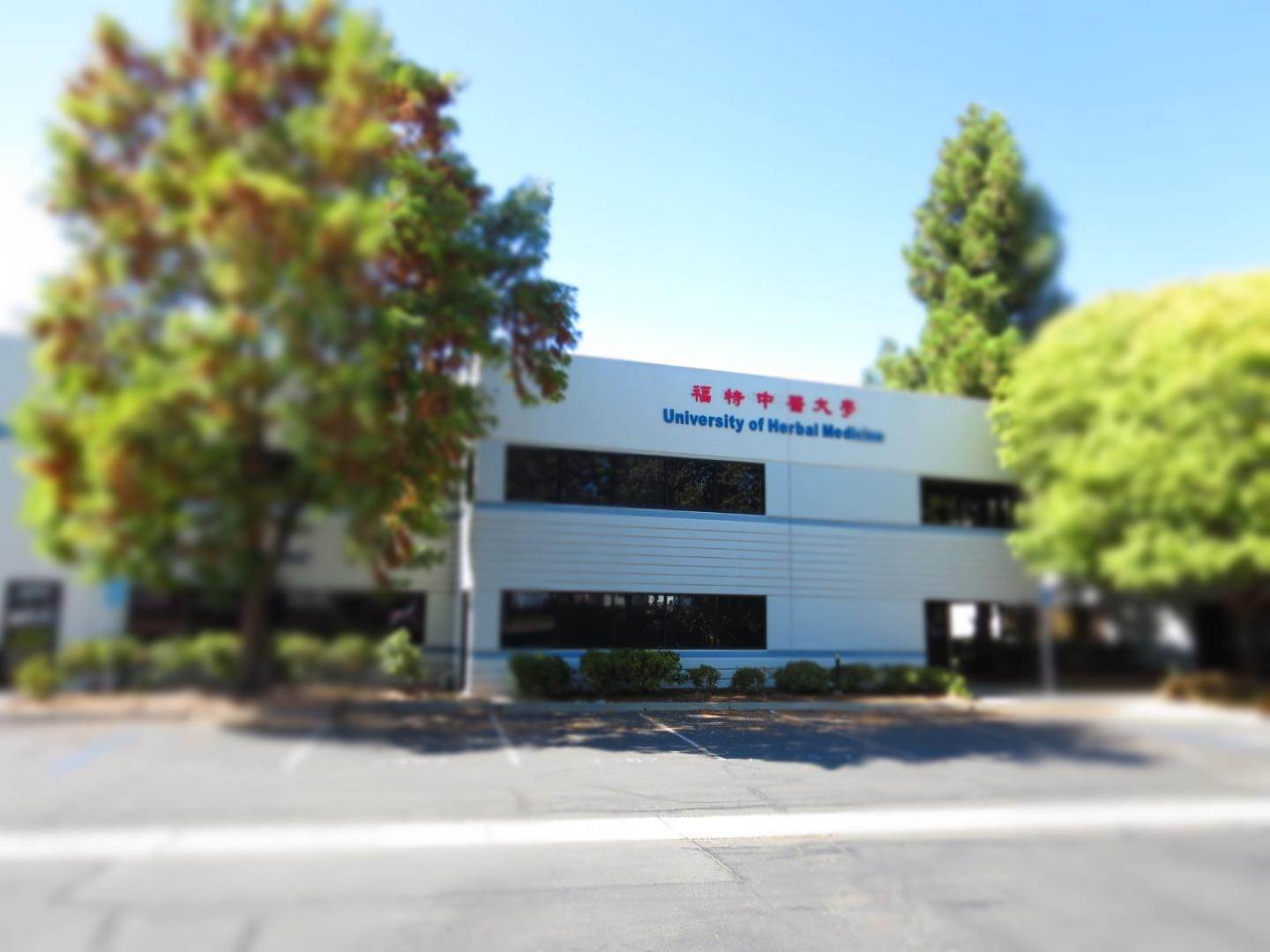 Commercial for Sale at 2497&2499 Industrial PKWY Hayward, California 94545 United States